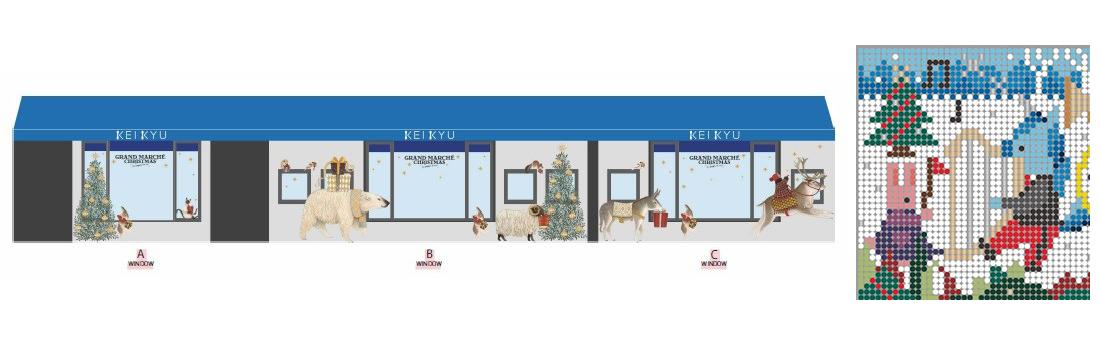 京急百貨店「GRAND CHRISTMAS(グラン〈マルシェ〉クリスマス)~おとぎの国のクリスマス~」を開催