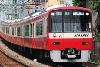 4月16日(月)から高松琴平電気鉄道「京急ラッピング車両」運行開始 ...